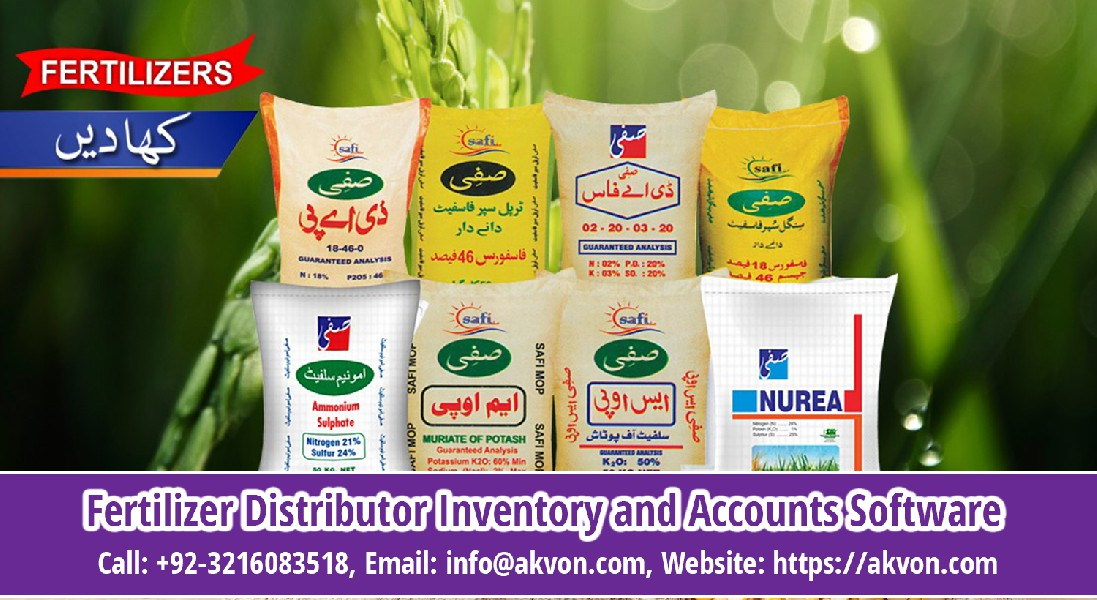 Fertilizer Distributor and Shop Software
